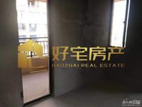 天河理想城出售:毛坯房,93平方,三室两厅一卫,报价:120万,两年内税可商量。