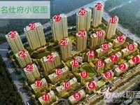 出售赞成 名仕府3室2厅2卫113.24平米146.8万住宅