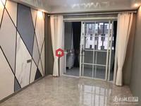 市陌北区6楼2室2厅61平不满两年精装修72.8万学区房采光好家电齐全拎包入住