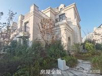 出售太湖边九月洋房类独栋别墅面积434报价1280万