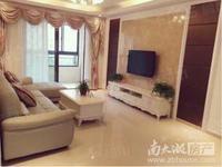 星汇半岛二期,婚装,室内保养好,稀缺环境优雅