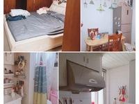 出售凤凰二村2室0厅1卫51平米65.8万住宅