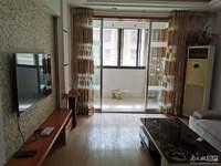 泰和家园,精装,两室一厅,家居家电齐全室内干净明亮