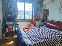 湖东小区,良装,两室半一厅,满五年无二税西边套阳光好视野好