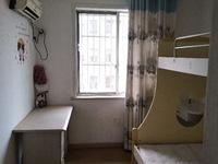 出售凤凰二村2室2厅1卫63.87平米80万住宅