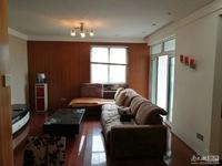 出售中大.绿色家园3室2厅2卫117平米164.8万住宅