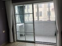 出售:文苑小区两室两厅,精装修未满