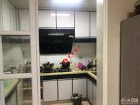 春江名城,17年精装修,两室一厅明厨卫