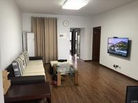 天元颐城 两室两厅 精装修 拎包入住