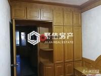 青塘小区2楼104.5平三室2厅简单装修,满2年128万,户型好阳光好,独立车库