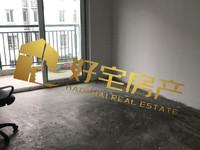 民富家园出售:全新毛坯,二室二厅一卫,报价:75万可协,交通便利,配套成熟!