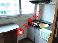 青塘小区6F带阁楼 良装三室两厅明橱卫一阳台一露台