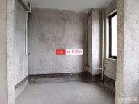 急售阳光苑 全新无装修 二室半二厅户型好