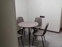 出租双渎家园2室1厅1卫62平米2000元/月