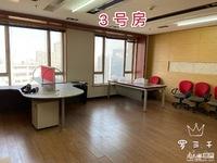 出租凤凰一村75平米3500元/月写字楼