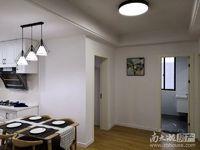 朝阳里 三室二厅 109平 精装 空,热,彩,冰,洗,床,家具 4000元