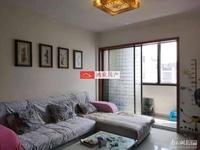 最新推荐 精品小户型 清河家园A区 75.30平米 2室1厅1卫