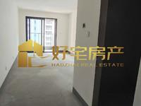 出售太湖印:全新毛坯、三室两厅两卫一厨双阳台、89平方正小三房。