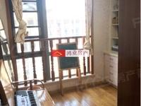 房东诚售得力 浅水湾精装三室二厅