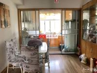 业主诚意出售 潜庄公寓 精装 4室2厅2卫看房热线:13362289065