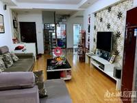 东湖家园125.72方三室两厅两卫一开放书房 居家精装 满五年