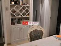 星汇二期 76.3平方 二室一厅 经典小户型 两年前婚装