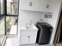 夹山漾小区 三室二厅 100平 精装 空,热,彩,冰,洗,床,家具 2800元