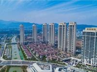 太湖度假区,健康城观澜苑现房5楼边套,121.54方,三房两厅两卫,仅售128万