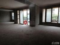 金色地中海多层2楼139平三室两厅两卫毛坯满五年唯一230万学位在户型好看房方便