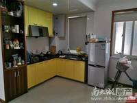江南华苑 单身公寓 一室一厅 中等装修 满两年