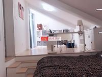 出售 星汇半岛1期单身公寓loft 精装修