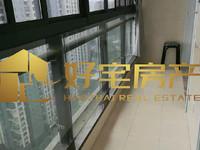 天元颐城出售:精装修、2室2厅1卫、位于市中心。