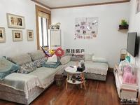 青塘小区5楼71平两室2厅居家装修83.8万,南北通透,看房方便满2年.