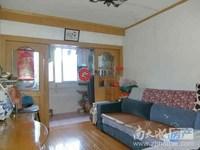 青塘小区5楼68平两室2厅居家装修、拎包入住、满五年唯一报价80万,看房方便