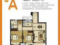 出售太湖健康城 观澜苑2室2厅1卫89平米95万住宅
