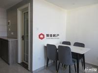 明都锦绣苑北楼30.8方复式精装公寓 38.8万