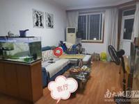 东白鱼潭小区1楼111平三室2厅居家装修149.8万拎包入住满2 年四中学区。