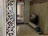 赞成学士府出租:家用精装修、2室2厅1卫,拎包入住。