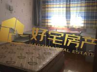 吉北小区出租,2楼,2室半,良装,1500/月