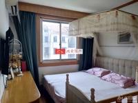 房东诚售华丰一期 二室二厅户型好位置佳