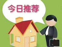 出售保利 堂禧2室2厅1卫87平米120万住宅