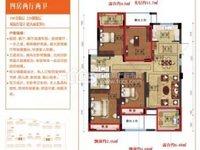 出售赞成 名仕府4室2厅2卫120平米168万住宅