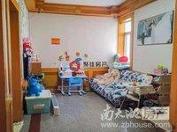 青塘小区西区6楼54平两室2厅较好装修拎包入住65万标准户型诚心出售看房方便