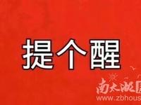 出租东白鱼潭小区2室2厅1卫72平米2000元/月住宅