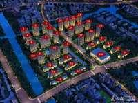 出售:恒大悦龙湾四室两厅,豪华装修,户型好楼间距大,采光好