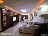 35533日月城4楼142平,三室两厅两卫,精装修,带车位