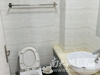 嘉年华商务广场:精装76平,2688/月