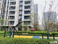 出售融创 太湖印2室2厅1卫76.49平米96万住宅