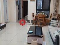 出售天元颐城2室2厅,居家良装,拎包入住,市中心地段,出行方便,满两年