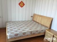 出租太湖丽景1室1厅1卫70平米2000元/月住宅